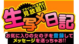 http://livedoor.blogimg.jp/cos_sendai/imgs/2/9/29933537.png