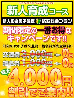 96_■秋コス⑰仙台■ぽっちゃり⑱仙台_300-400