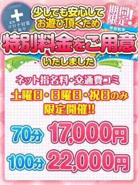 仙台コスB_480-640