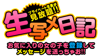 http://livedoor.blogimg.jp/cos_sendai/imgs/2/f/2f91ef9a.png