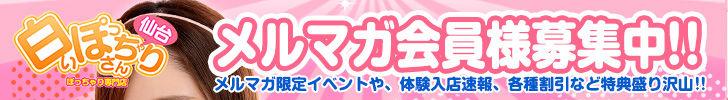 320-181メルマガ5000円割引ニュース用