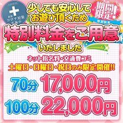 仙台コスB_640-640
