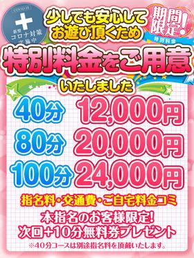 仙台コスA_480-640