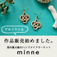 minne_bana_200_200