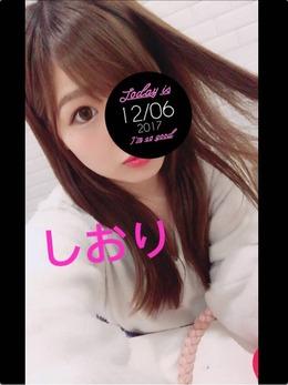 shiori12  7
