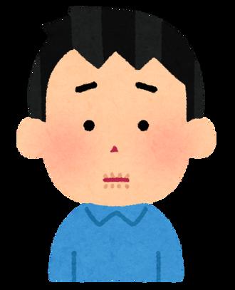 kuchibiru_kasakasa_man