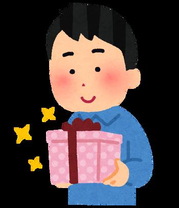present_motsu_man