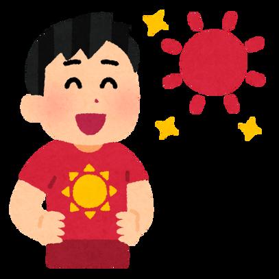 tenki_hare_otoko