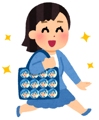 ita_bag_woman_blue