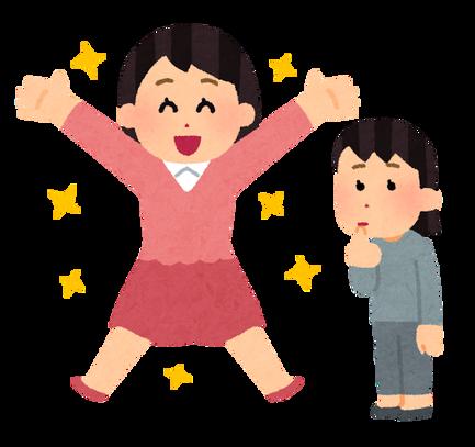 seikou_urayamashii_woman