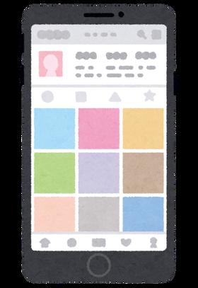 smartphone_screen_sns_photo