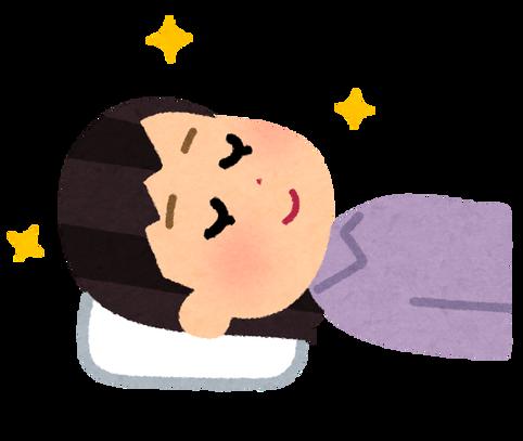 sleep_makura_woman_au
