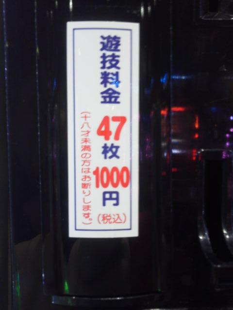 88000c5a