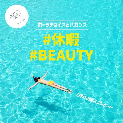 170701_june_sns_jp