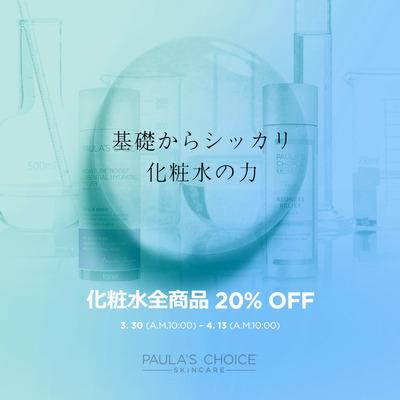 180330_promo_sns02_jp
