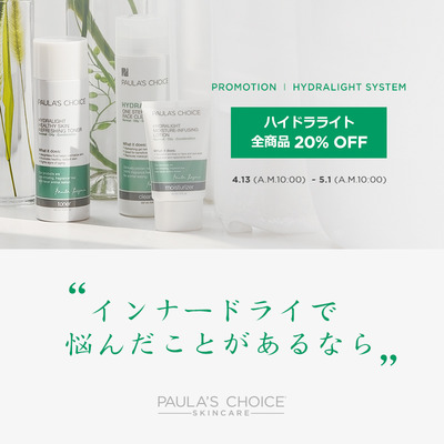 180413_promo_sns02_jp