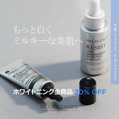 180330_promo_sns01_jp