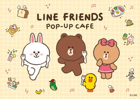 LINE FRIENDS POP-UP CAFE