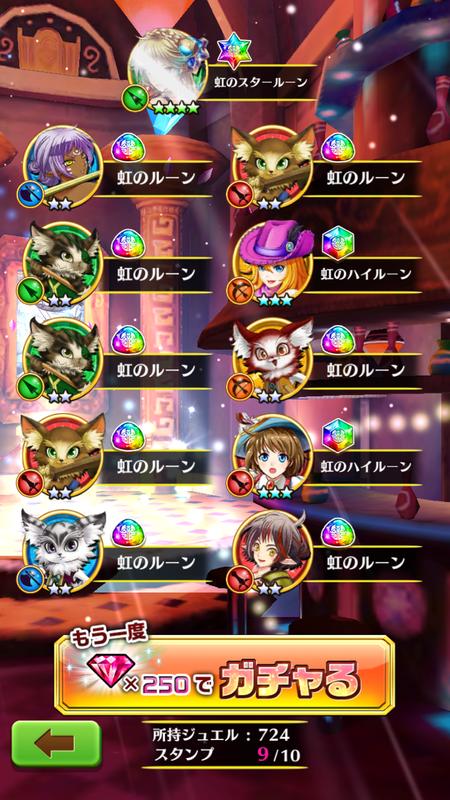 IMG_0415