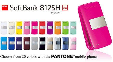 softbank-812sh