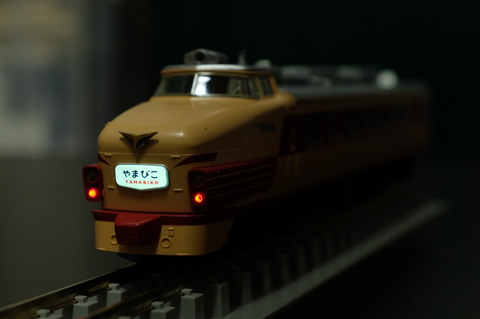 X1002339