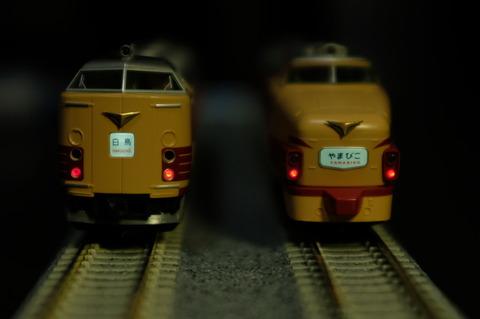 X1002344