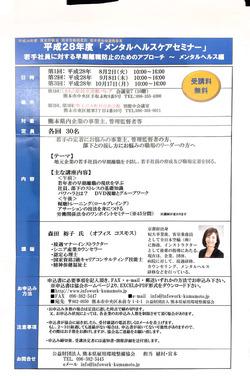 Scannable の文書 (2016-08-01 23_00_18)