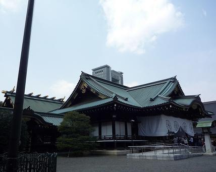 靖国神社 拝殿全景