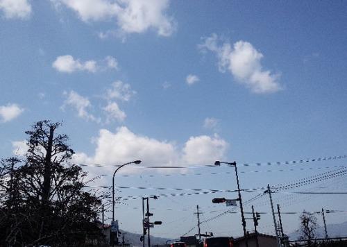 3.21雲