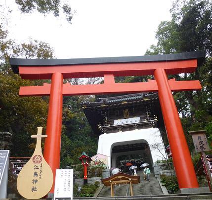 江の島神社鳥居