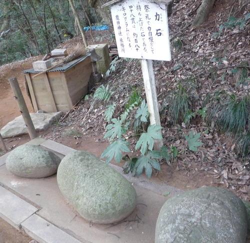猿田神社 力石