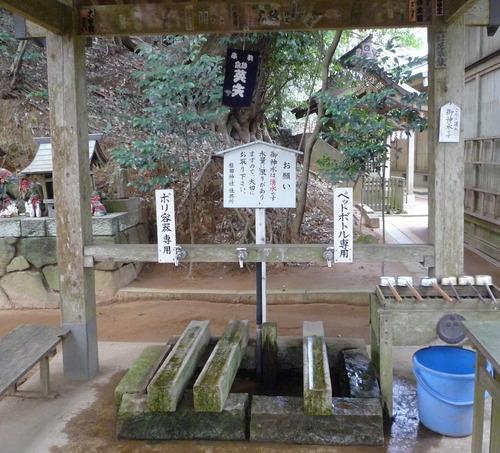 猿田神社 境内内ご神水
