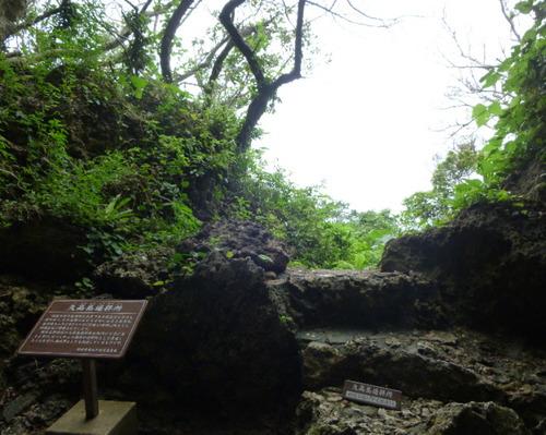 久高島遥拝所2