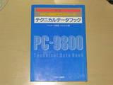 2deba588.JPG