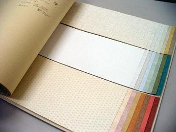 大きな紙壁紙の見本帳 - 13