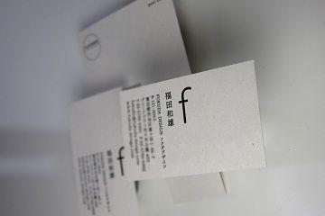 FUKUDA DESIGN 2013 年賀状 - 04