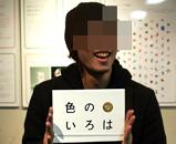 ブラックメタリック+3号金(3)