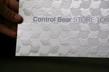 Contorol Bear STORE TOKYO - 02