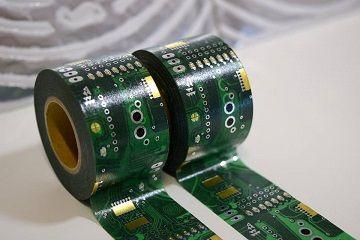 ナスカの電子回路 - 0001