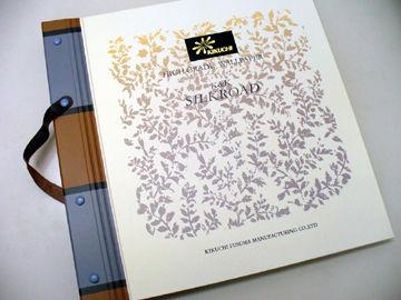 大きな紙壁紙の見本帳 - 14