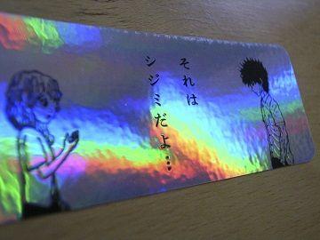 月刊タニシ オリジナルステッカー - 04