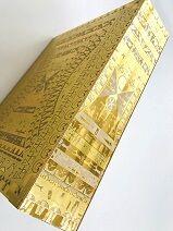 黄金のヒエログリフ
