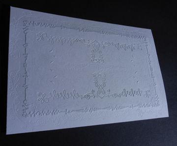 fengfeeldesign 新作『楽しい印刷物理科学実験』 - 04