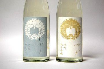 おだやか 純米吟醸 - 02