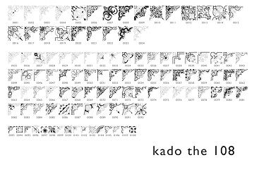 kado the 108