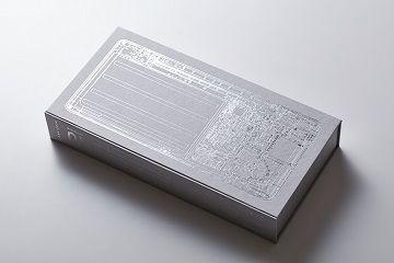POMERA DM200 - 03