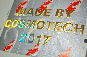 コスモテック2017年年賀状 - 07