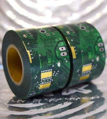 ナスカの電子回路 - 0009