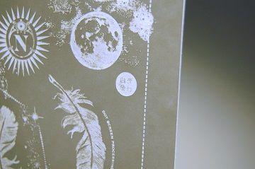 パチカ - 白夜飛行 - 06