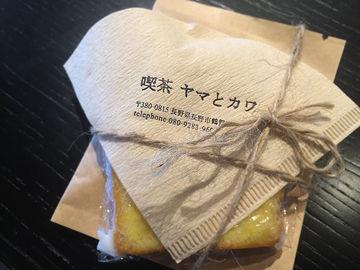 喫茶 ヤマとカワ ショップカード